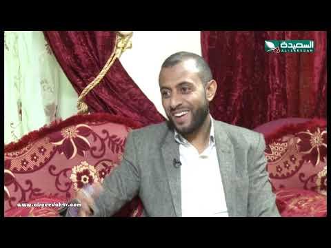 رحلة عمر - الحلقة الثالثة عشرة 13-1-2019م