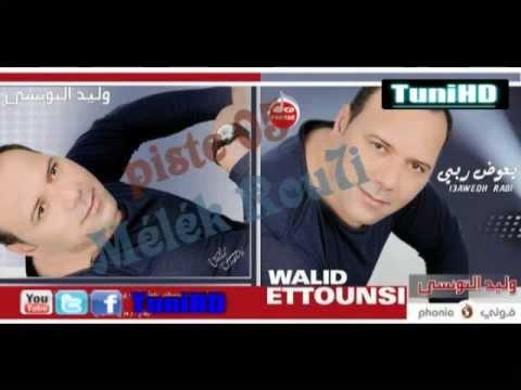 kol youm 7obak yezid walid tounsi mp3