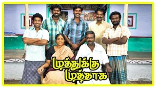 Muthukku Muthaga Movie Scenes   Vikranth Intro   Vikranth and brothers support Ilavarasu