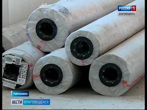Учиться с комфортом: школы Райчихинска готовятся к 1 сентября