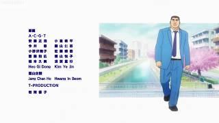 Creditos; dualkeyx haise kun Edicion: David Wolf Anime: Ore Monogat...
