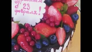 Торт со свежими ягодами в феврале,  торт - подарок