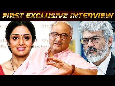 Nerkonda Paarvai, Ajith & Sridevi – Boney Kapoor Emotional Interview | SM 74