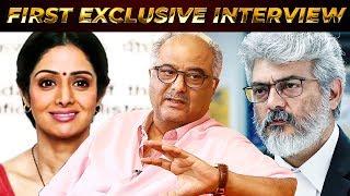 Nerkonda Paarvai, Ajith & Sridevi - Boney Kapoor Emotional Interview | SM