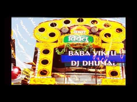 Nayak nahi khalnayak hu mai banjo DHUMAL mix by BABA Viktu Dj Dhumal