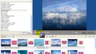 как создать видеоролик на компьютере(http://blogostroenie.ru/ Видеоролик показывает, как работать в программе slideshow creator и создавать ролики самостоятельно., 2013-06-18T07:39:15.000Z)