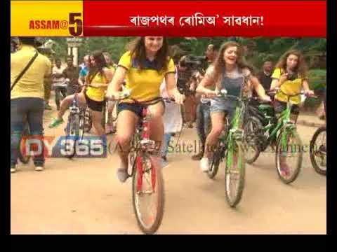 Youth Women's World Championships Guwahati 2017  || Assam