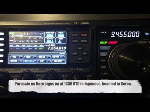 Shortwave Radio Stations: Bangladesh Betar  & Furusato no Kaze