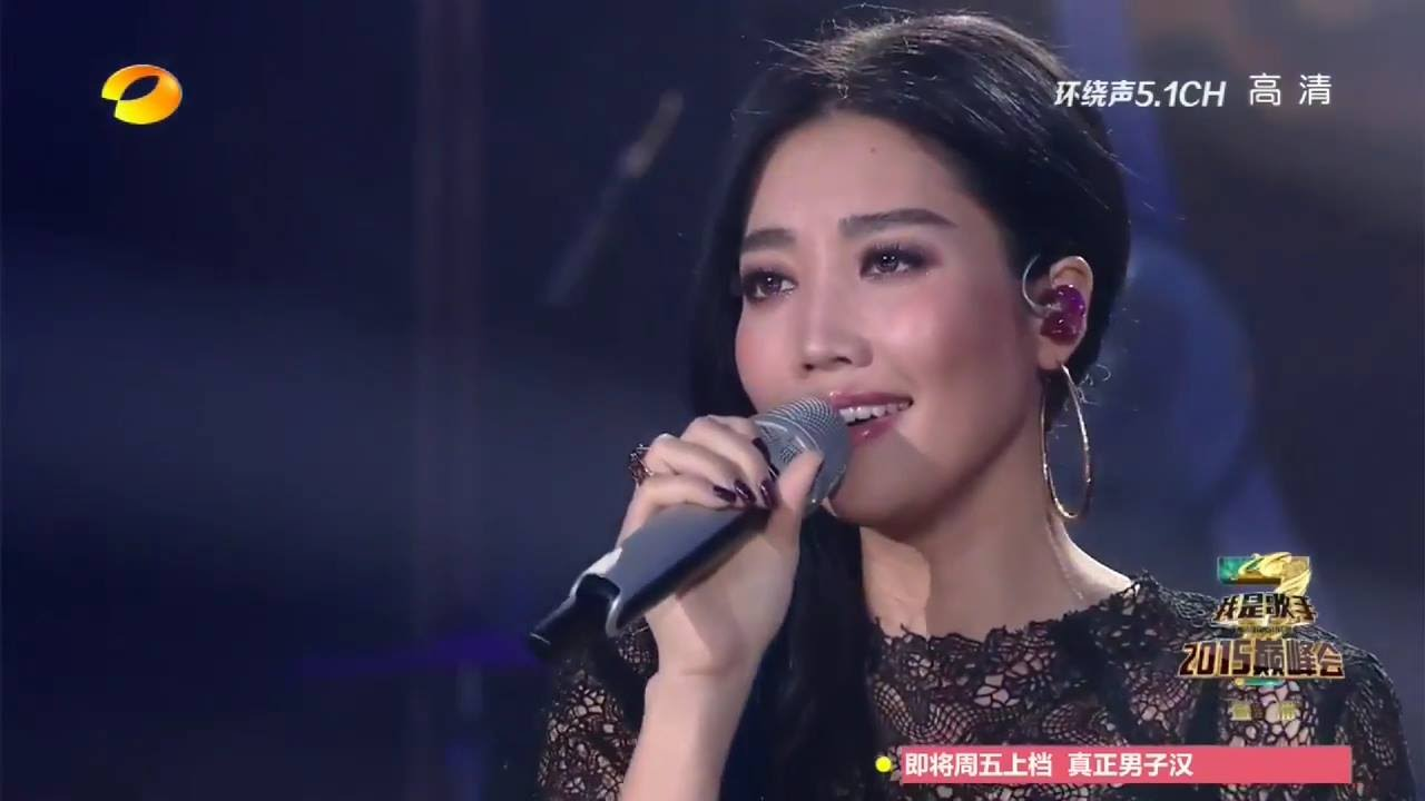 A-Lin 黃麗玲《我是歌手3》全部演唱合輯 A-Lin songs collection of I Am A Singer 3 - YouTube