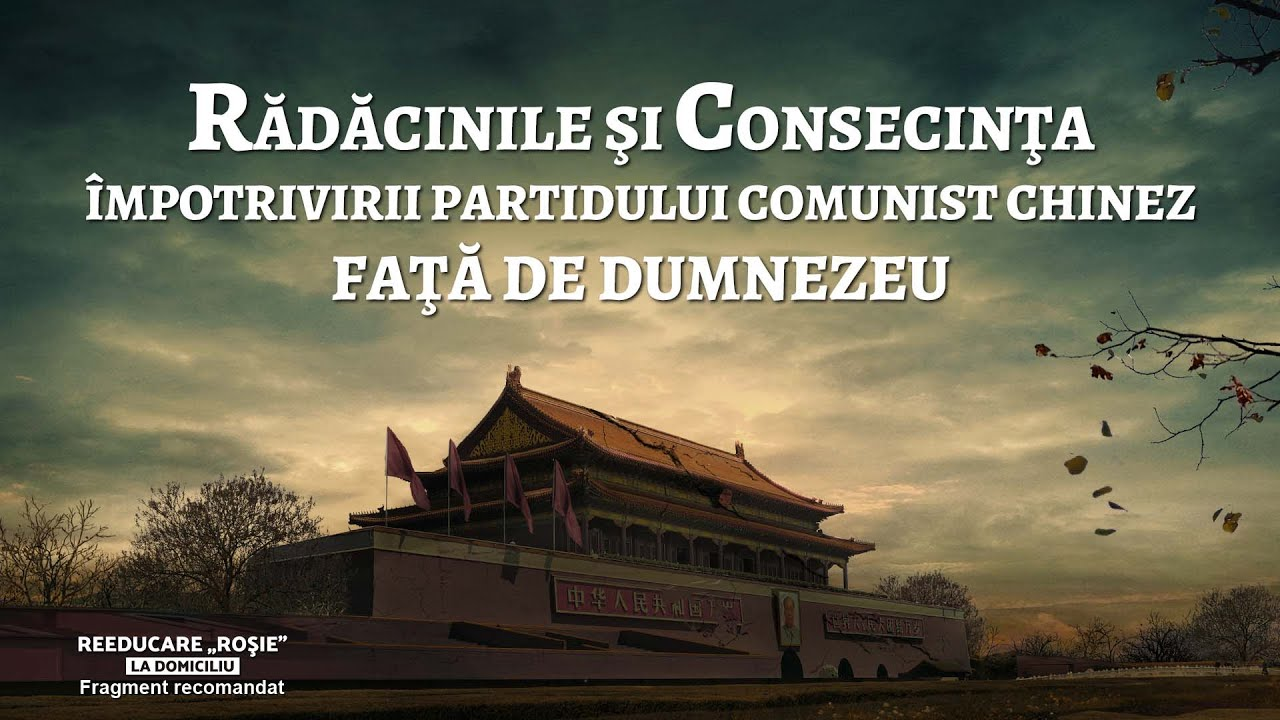 """Film creștin subtitrat """"Reeducare «roşie» la domiciliu"""" Segment 3 - Rădăcinile şi consecinţa împotrivirii Partidului Comunist Chinez  faţă de Dumnezeu"""