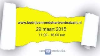 ATS All Tape Supplies  deelnemer Bedrijvenronde Hart van Brabant 2015