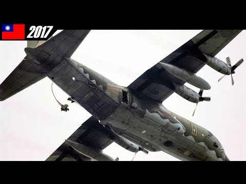 Republic of China Military Tribute 2017 │ 中華民國國軍 │ The Devils From Heaven