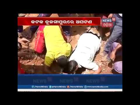 Labour trapped inside Pump house pipe in Tulasipur, Cuttack, Rescue operation under the way