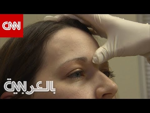 5 نصائح يجب على مرضى الصدفية مراعاتها في خطة العلاج  - نشر قبل 48 دقيقة