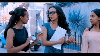 Efrem Tadesse - Fikiri Elama Yu - New Eritrean Music video 2019