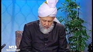 Urdu Tarjamatul Quran Class #259 Al-Ahqaf 28-36, Muhammad 1-17