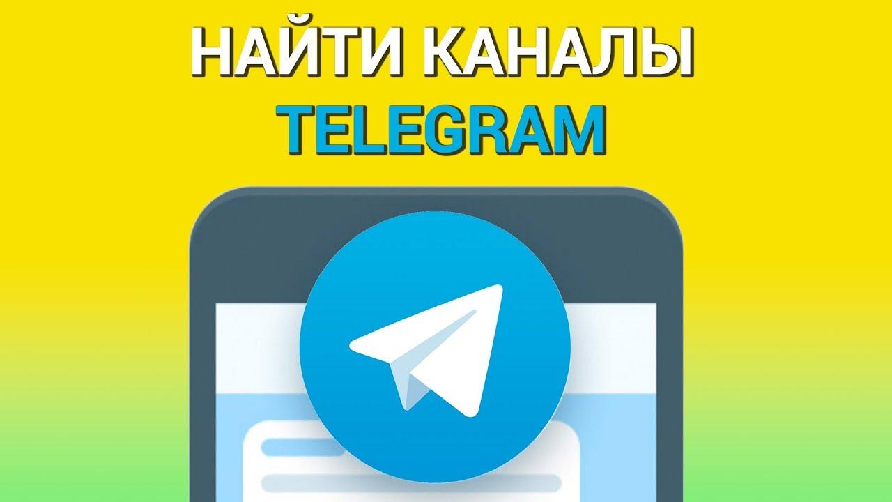 Каналы Знакомства Ташкент Телеграмм