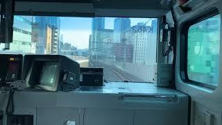 【JR東日本前面展望】上野東京ライン 東京→上野間 常磐線E531系