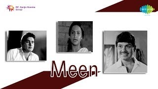 Meen | Sangeethame song