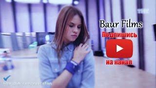 ►Юля Николаева || Танцы на ТНТ || Baur Films◄