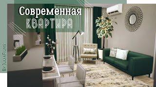 Cовременная квартира  Строительство [The Sims 4]