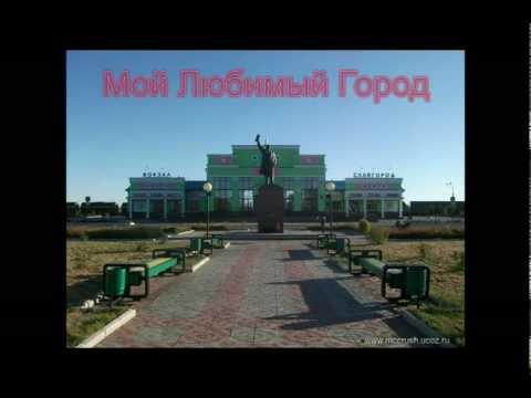 Славгород - Мой Любимый Город
