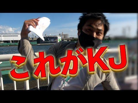 【競艇・ボートレース】KJのボート毎日配信 ダイスポカップ争奪〜まくってちょーうだい!!〜 優勝戦 ボートレース尼崎④