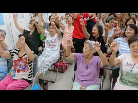 106/09/29華江社區照顧關懷據點活動影片