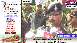 Jammu Kashmir News Round Up 16  Feb 2018