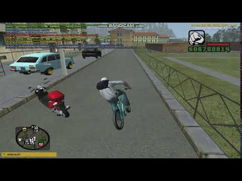Grand Theft Auto San Andreas 2018 06 03 14 39 44 801