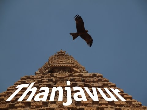 Travel India. Thanjavur