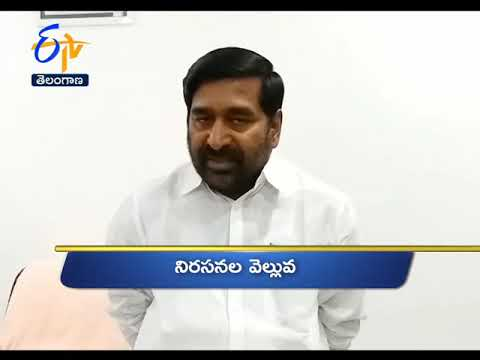 3 PM | Ghantaravam | News Headlines | 23rd April 2019 | ETV Telangana