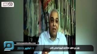مصر العربية   وزير ري سابق: سنشكو اثيوبيا لمجلس الأمن
