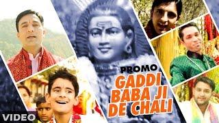 Gaddi Baba Ji De Chali Song (Promo) | Ankush Khajuria | SMS NIRSU