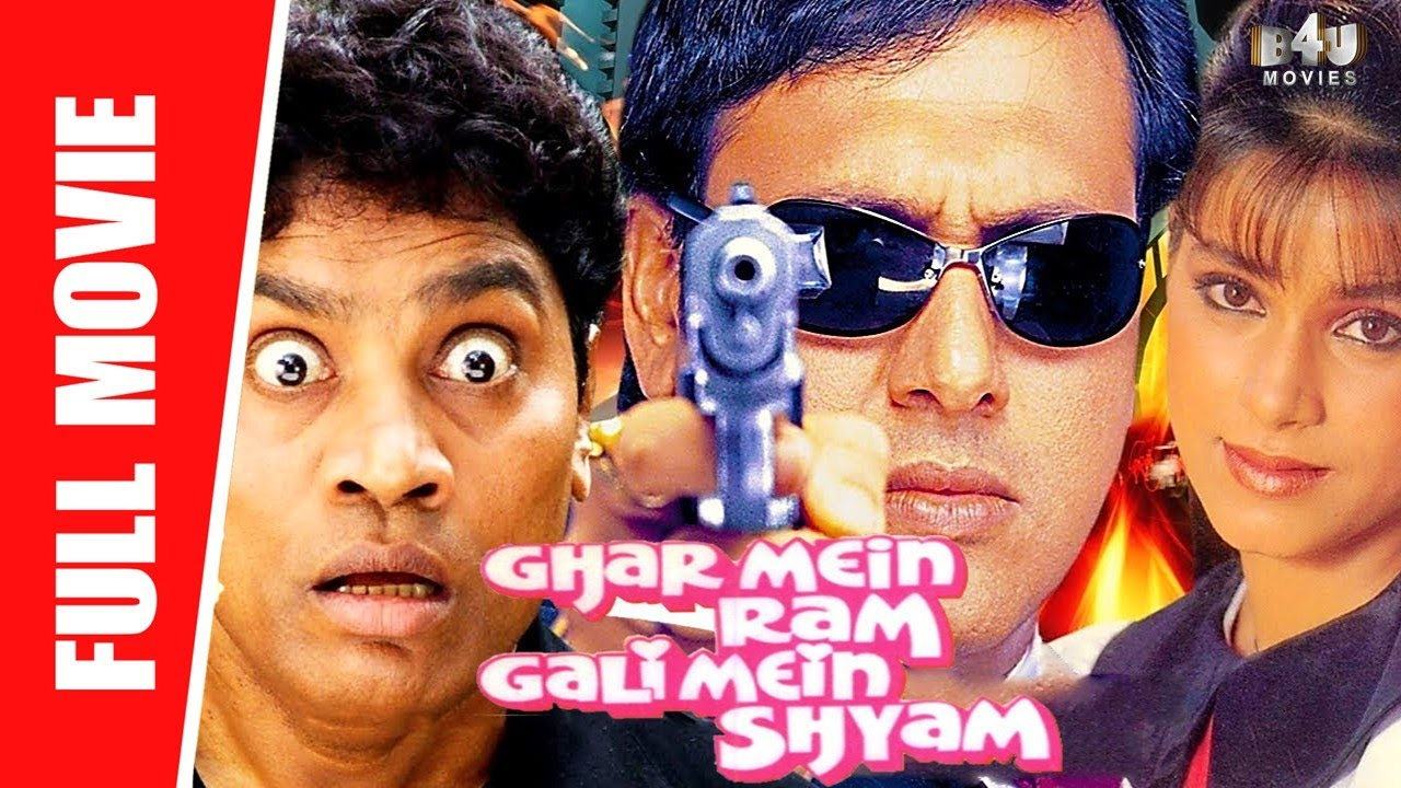 Ghar Mein Ram Gali Mein Shyam - Full Hindi Movie|Govinda, Neelam, Anupam Kher,Johnny Lever | Full HD