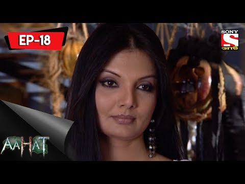 Aahat - 3 - আহত (Bengali) Ep 18- House Of Bodies thumbnail