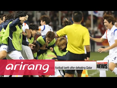 S. Korea secure 8th straight Olympic football berth after defeating Qatar