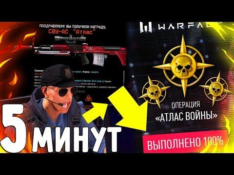 В Киевсовет рвётся князь фармазонов - Внесённый недавно