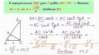 Задание 6 ЕГЭ по математике. Урок 11
