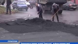 30 10 18 Знову - ремонт доріг у дощ!
