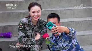 《军营大舞台》 20190525 前进吧 轻骑兵| CCTV军事
