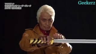Space Sheriff Gavan Laser Blade Geekerz