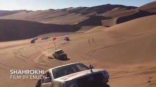 Iran offroad Lut desert