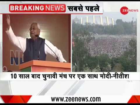 Nitish Kumar address Sankalp rally at Gandhi Maidan in Patna