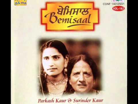 Machhar Ne Kha Layi Torh Ke (Rangila Jatt & Surinder Kaur) Old Punjabi Duet