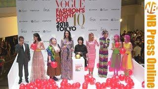 2018年9月15日、ファッション誌『VOGUE JAPAN』が、第10回となるグロー...