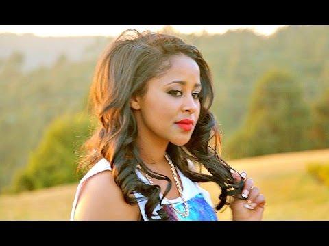 Yeabsira Alemu - Kezih Bota | ከዚህ ቦታ - New Ethiopian Music 2017 (Official Video)
