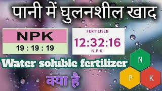 Govind Patel Vlog Channel link:- https://www.youtube.com/channel/UC...