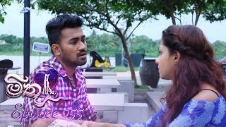 Mithu | Episode 55 - (2018-07-23) | ITN Thumbnail