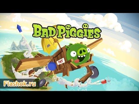 Flashok ru: онлайн игра Bad Piggies (Angry Birds). Обзор игры Плохие свинки.